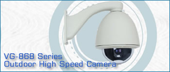 VG-868 Series Outdoor High Speed Camera